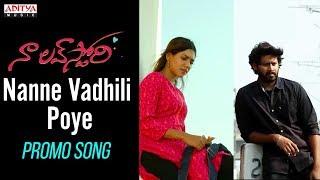 Nanne Vadhili Poye Promo Song | Naa Love Story | Maheedhar,Sonakshi Singh Rawat | Siva Gangadhar - ADITYAMUSIC