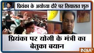BJP's Mohsin Raza takes jibe at Priyanka Gandhi's Ayodhya visit, calls her a 'siberian bird' - INDIATV