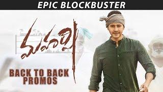 Maharshi Epic Blockbuster Back to Back Promos -  Mahesh Babu, Pooja Hegde | Vamshi Paidipally - DILRAJU