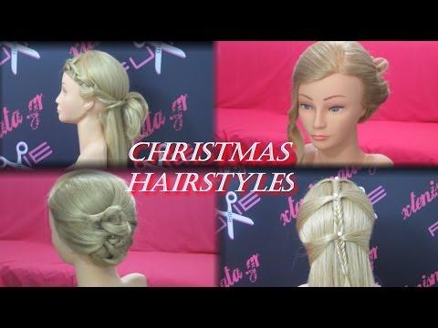 Χριστουγεννιάτικα Χτενίσματα - Christmas Hairstyles
