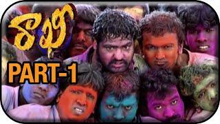 Rakhi Telugu Movie | Part 1/14 | Jr. NTR | Ileana D'Cruz | Devi Sri Prasad - MANGOVIDEOS
