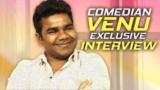 Comedian Venu Exclusive Interview   Jabardasth Venu   Venu Wonders   TFPC - TFPC