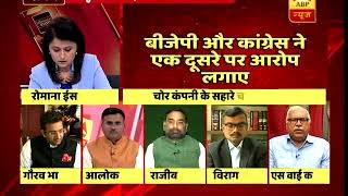 2203 4pm Debate pkg new MPEG 4 - ABPNEWSTV