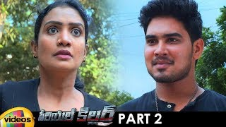 Serial Killer 2019 Latest Thriller Telugu Movie | 2019 Latest Telugu Movies | Part 2 | Mango Videos - MANGOVIDEOS