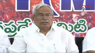 CPM Madhu Slams Chandrababu over Farmers Lands In Vijayawada | CVR News - CVRNEWSOFFICIAL