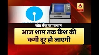 Cash shortage problem to be resolved by Friday, says SBI - ABPNEWSTV