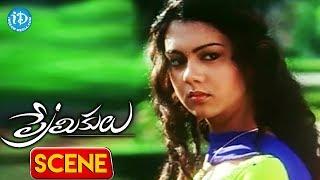 Premikulu Movie Scenes - Kamana Jetmalani Comedy || Yuvaraj || Rishi Girish || Sajan - IDREAMMOVIES