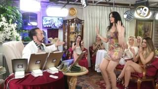 Yalan dünya parçasında Adnan Oktar, Sibel'le dans etti