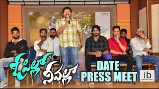 O Pilla Nee Valla release on 26 May - idlebrain.com - IDLEBRAINLIVE