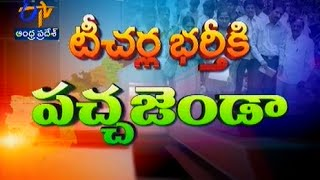 Pratidwani - ప్రతిధ్వని - 20th November 2014 - ETV2INDIA