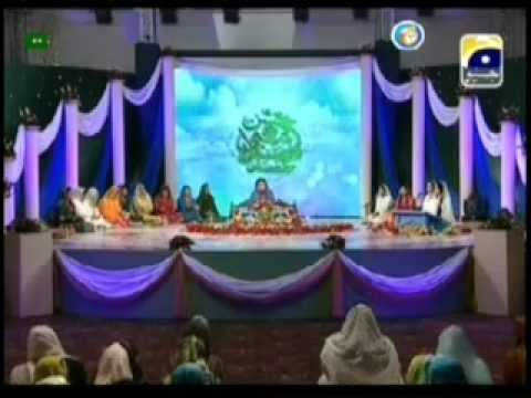 1 of 3 Mehfil-e-MIlad GEO TV Speech Prof Jahanara Lutfi with Famous Naat Khuwan 05-02-12
