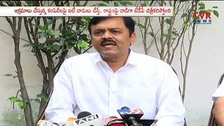 BJP MP GVL Narasimha Rao Fires on TDP Govt over IT Raids on TDP Leaders | CVR News - CVRNEWSOFFICIAL