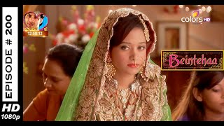 Beintehaa : Episode 201 - 2nd October 2014