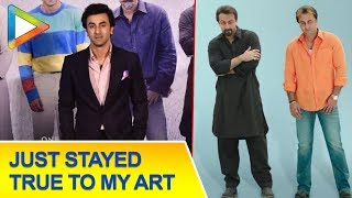 "Ranbir Kapoor: ""I Consider Sanjay Dutt A Flawed Person But A Good Person"" | Sanju Teaser Launch - HUNGAMA"