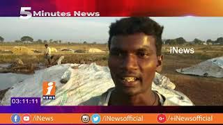 AP & Telangana Today News Updates | 5 Minutes Speech News (03-01-2018) | iNews - INEWS