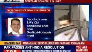 Gadkari clears path for Devendra Fadnavis to become Maharashtra - NEWSXLIVE