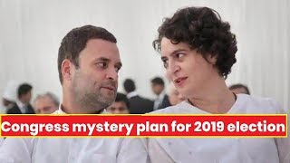 Watch: Congress mystery plan | Priyanka Gandhi to campaign in UP | Who's Winning 2019 - NEWSXLIVE