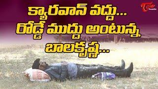 No To Caravan, Yes To Road Says Balakrishna #FilmGossips - TELUGUONE