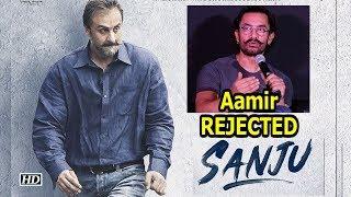Aamir REJECTED 'Sanju',  wanted Ranbir's role - IANSLIVE