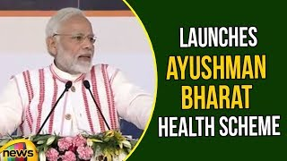 PM Modi launches Ayushman Bharat Health Scheme | Modi Latest Speech | Mango News - MANGONEWS