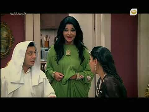 الزوجة الرابعة - ده حب الضرر لبعض يا جماعة  .. ايتن عامر استحمت بالملوخية - صوت وصوره لايف