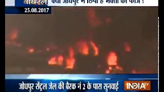 Aaj Ka Viral: Will Asaram followers follow Panchkula violence footsteps? - INDIATV
