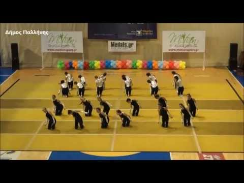 Cosmogym Contest 21/6/2013 - Συμμετοχή τμήματος Ενόργανης Γυμναστικής Δήμου Παλλήνης