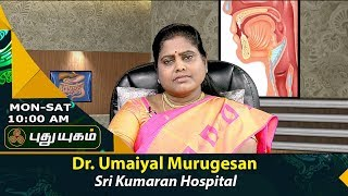 Doctor On Call 05-09-2017 Puthu Yugam tv Show