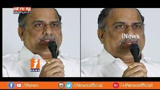 Secret Behind Mudragada Padmanabham Master Plans For Next Election? | Loguttu | iNews - INEWS