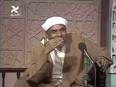 تفسير الشعراوى سورة الفاتحة الحلقة الثانية - صوت وصوره
