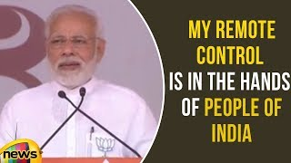 Modi Says My Remote Control Is In The Hands Of the 125 Crore People of India | Mango News - MANGONEWS