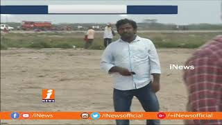 Beach Festival Grandly Starts In Machilipatnam | iNews - INEWS