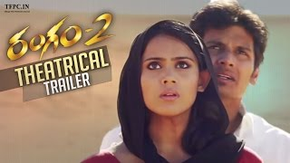 Rangam 2 Movie Theatrical Trailer | Jiiva | Thulasi Nair | TFPC - TFPC