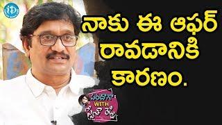 Devi Prasad About How He Got Needi Naadi Oke Katha Movie Offer || Saradaga With Swetha Reddy - IDREAMMOVIES