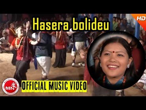 Hasera Molideu Maya By Narayan Rayamajhi and Bishnu Majhi