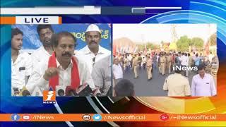 CPI Ramakrishna and Chalasani Srinivas Slams BJP Govt | AP Special Status Bandh | iNews - INEWS