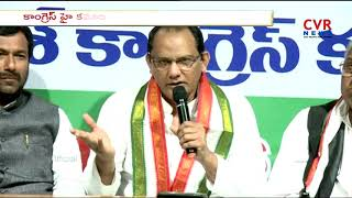 Former Cricketer Azharuddin Speak to Media after Appointed TPCC Working President | CVR News - CVRNEWSOFFICIAL