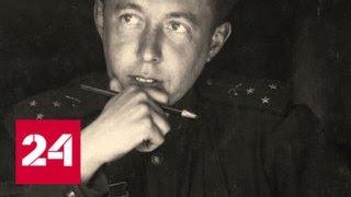 Фронтовой дневник Александра Солженицына. Документальный фильм А