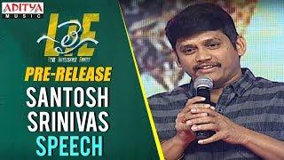 Santosh Srinivas Speech @ Lie Movie Pre Release || Lie Movie || Nithiin, Megha Akash || Mani Sharma - ADITYAMUSIC