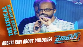Aburi Ravi about Dialogues of HYPER Movie - Theatrical Trailer Launch - Ram, Raashi Khanna - 14REELS