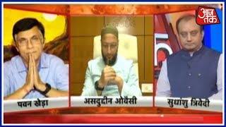 क्या आतंकवाद का कोई रंग भी होता है? | टक्कर | Asaduddin Owaisi Vs Sudhanshu Trivedi Vs Pawan Khera - AAJTAKTV