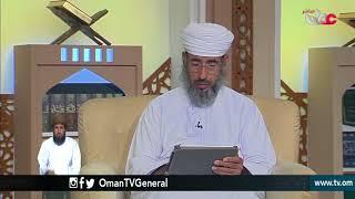 سؤال أهل الذكر | الإثنين 5 رمضان 1439 هـ