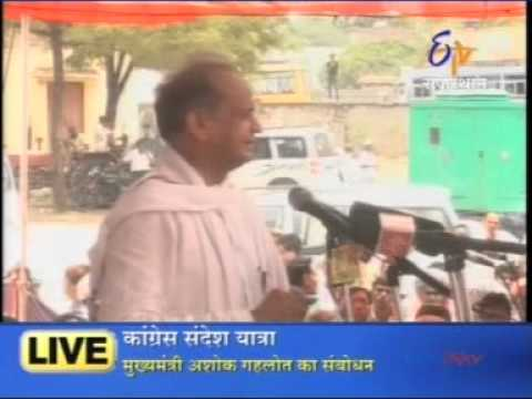 ETV RAJASTHAN Live Of CM Ashok Gahlot Congress Sandesh Yatra 16JUNE 2013