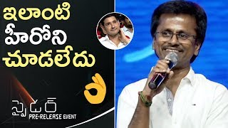 Director AR Murugadoss Fantastic Speech @ Spyder Movie Pre Release Event | TFPC - TFPC