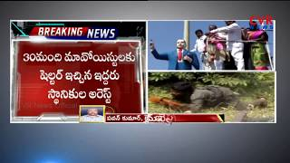 Maoists action teams in Telangana | CVR News - CVRNEWSOFFICIAL