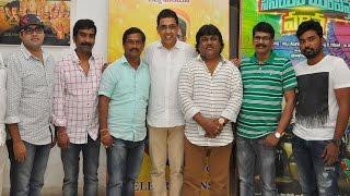Bekkam Venugopal And Trinath Rao Birthday Celebrations - IGTELUGU