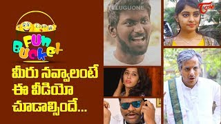 BEST OF FUN BUCKET | Funny Compilation Vol 22 | Back to Back Comedy | TeluguOne - TELUGUONE