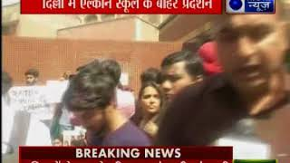 दिल्ली में मृतक छात्रा के परिजन स्कूल के बाहर प्रदर्शन - ITVNEWSINDIA
