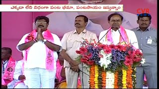 KCR Comments on PM Modi | TRS Praja Ashirvada Sabha in Banswada | CVR News - CVRNEWSOFFICIAL