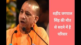 In Graphics: UP CM Yogi Adityanath announces compensation of Rs 25 lakh to kin of late Jag - ABPNEWSTV